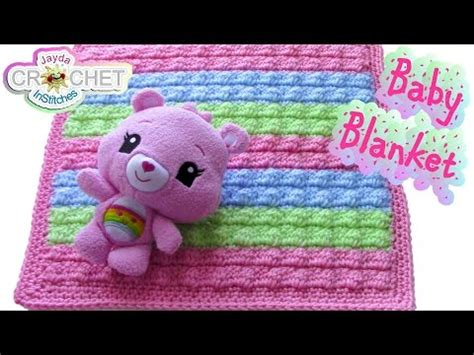 Rel Ganvil Bubblepop marshmallow crochet baby blanket with closed captions cc loopit