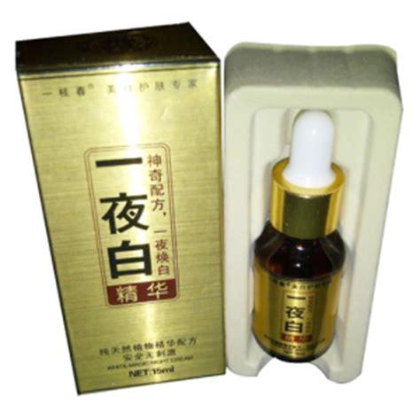 Serum Pemutih Wajah jual serum korea pemutih wajah alami surya mode alat