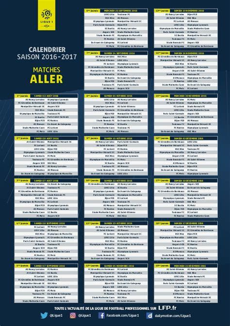 Calendrier 1 4 Ligue Des Chions Le Calendrier De La Ligue 1 2016 2017