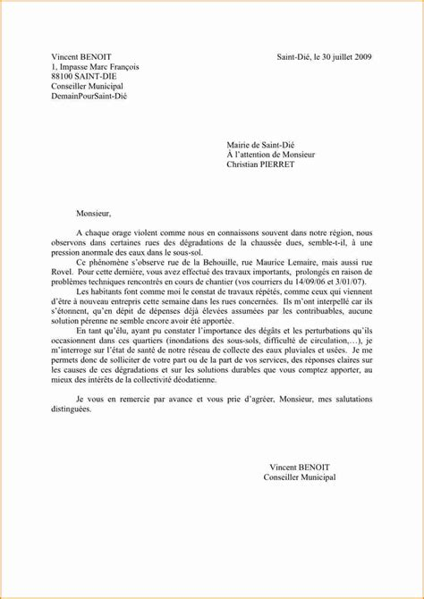 Lettre De Motivation De Mise En Rayon 7 Lettre De Motivation Mise En Rayon Sans Experience Exemple Lettres