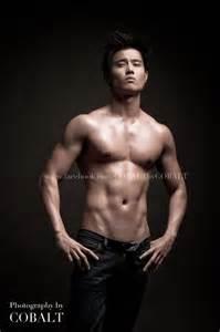 shirtless asian guys pinterest