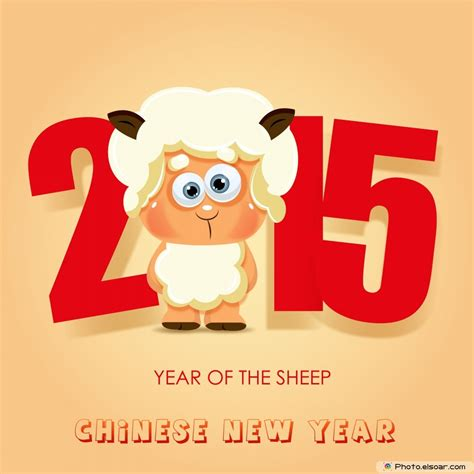 year of the sheep year of the sheep design www pixshark images