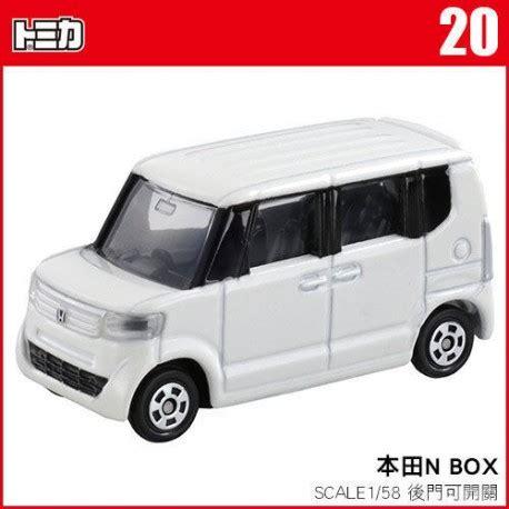Tomica Honda N Box tomica no 020 honda n box hellotoys net
