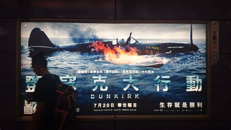 film dunkirk free download dunkirk movie poster what s yours simhq forums