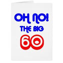 big 60 birthday cards zazzle