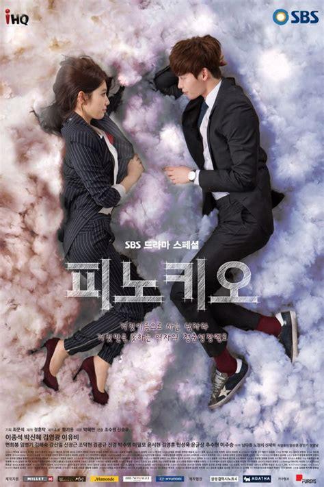 pinocchio korean drama asianwiki