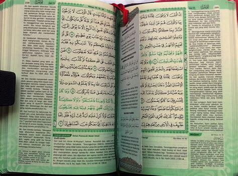 Al Quran Tafsir Al Maqdis Cordoba Terjemah Dompet al quran tafsir bil hadits al aqso jual quran murah