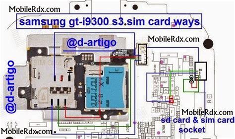 Connector Sim Konektor Sim Card Mmc Samsung I9500 samsung i9300 galaxy s3 sim problem ways solution