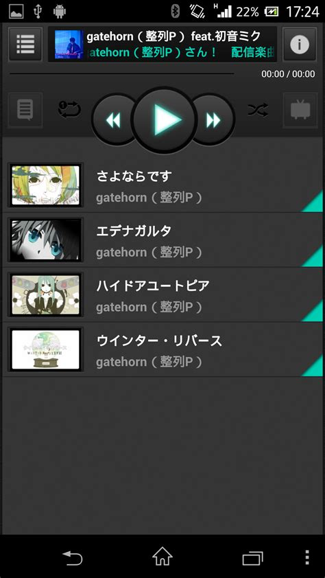 themes android mod xperia miku theme rom firmware mod f 252 r android handys