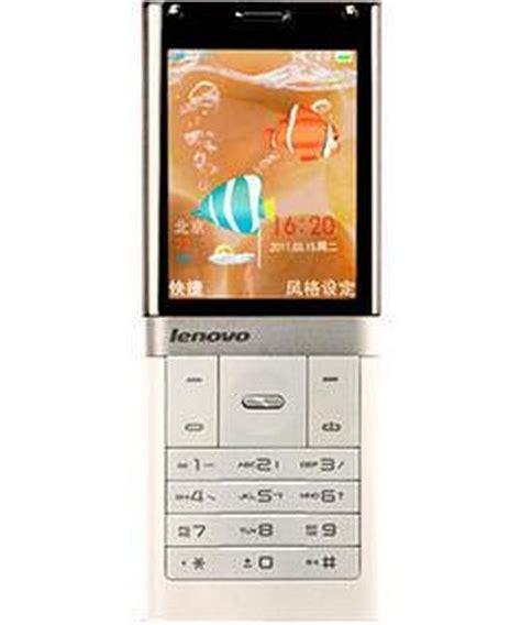 Lenovo S800 Lenovo S800 Mobile Phone Price In India Specifications