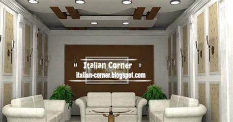 Italian Ceiling Italian False Gypsum Ceiling Design Suspended Ceiling