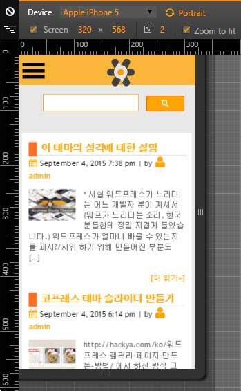 chrome mobile view 반응형 css 작성 가이드 hackya korea