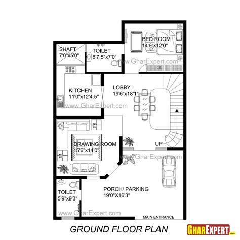 how big is 1500 square feet how big is 1500 square feet eplans bungalow house plan