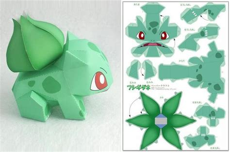 How To Make Origami Bulbasaur - papermau bulbasaur paper by ten pepakura