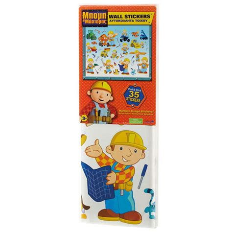 bob the builder wall stickers bob the builder 35 large wall stickers set new