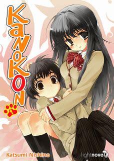 download anime bakemonogatari bd sub indo casualsima blog