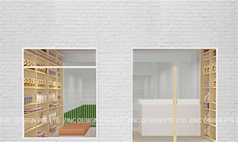 Sho Zinc pet shop zinc bbmy interior design