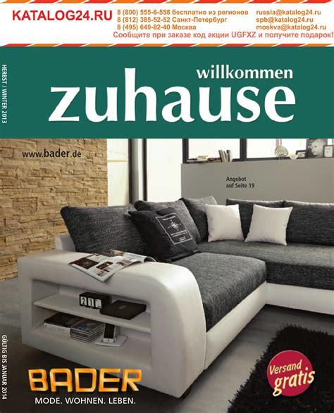 versand teppiche bader versand teppiche 6 deutsche dekor 2017 kaufen