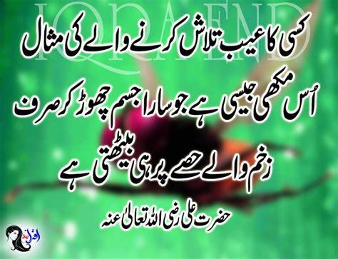 payam islamic movies in urdu dubbing watch and download imam ali movie in urdu part 20 watch film hd streaming
