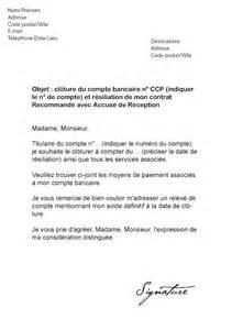 Lettre De Motivation Pour La Banque Pdf Modele Lettre Cloture Compte La Banque Postale