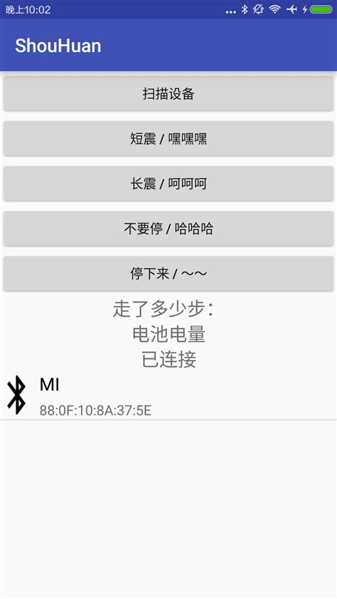 android ble android ble 蓝牙编程 二 爱程序网