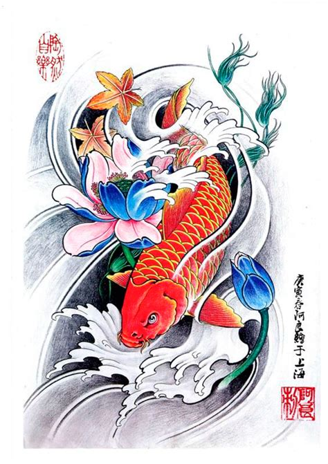 koi fish drawing color koi fish tattoos tattoos piercings koi fish