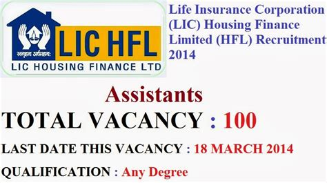lic of india housing loan lic housing finance ltd recruitment assistant 2014 apply