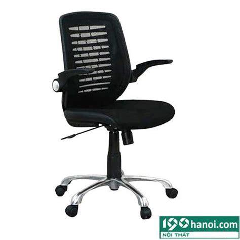 gx18b ghế xoay lưới gx301b n ghe xoay luoi gx301b n ghế lưới văn ph 242 ng