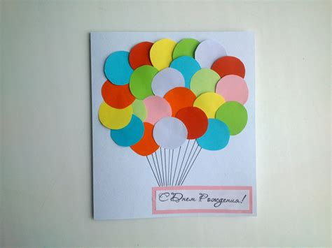 Paper Craft Cards - handmade paper crafts ideas www imgkid the image