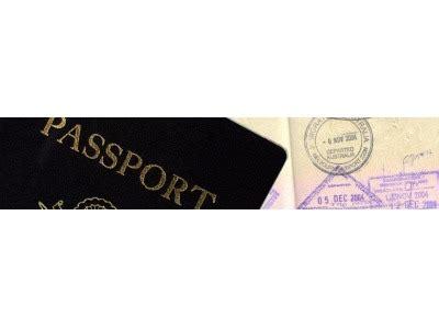 ufficio passaporti rimini san marino chiusura e trasferimento ufficio passaporti e