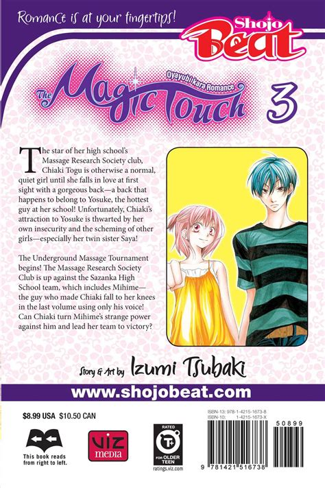 mage volume 3 the defined book one books the magic touch vol 3 book by izumi tsubaki official