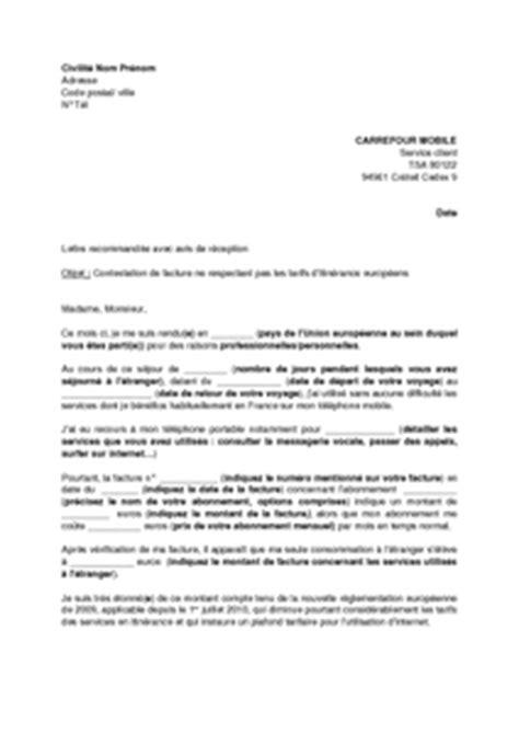 Lettre De Réclamation Mobile Orange Lettre De Contestation D Une Facture Carrefour Mobile Pour Non Respect Des Frais D Itin 233 Rance