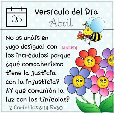 biblia del ministro rv60 0829720618 vers 237 culo del d 237 a 2 corintios 6 14 rv60 biblia compa 241 erismo la justicia y