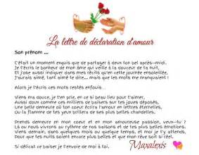 Exemple De Lettre D Amour Magnifiques Lettres De D 233 Clarations D Amour Pour Lui Ou Po 232 Mes Po 233 Sie D Amour