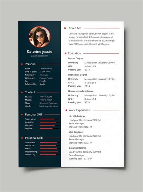design cv format in ms word resume template blank business card microsoft word 2010
