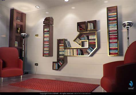 iqra bookshelves architecture islamic