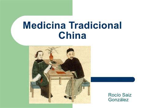 medicina tradicional china para 8415870809 medicina tradicional china