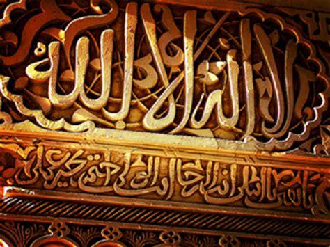 convert  marry  muslim boyfriend
