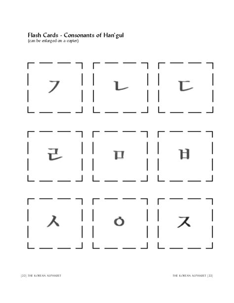 printable korean letters the korean alphabet free download
