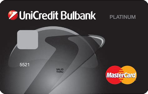 bank kreditkarte limit credit card mastercard platinum unicredit bulbank
