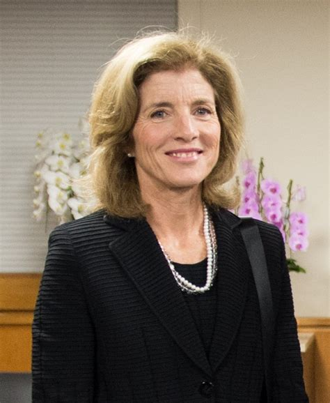 carolyn kennedy file caroline kennedy october 20 2014 jpg wikimedia