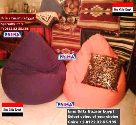 Custom Order 2 By Derma Prima mattress bed prima bean bags
