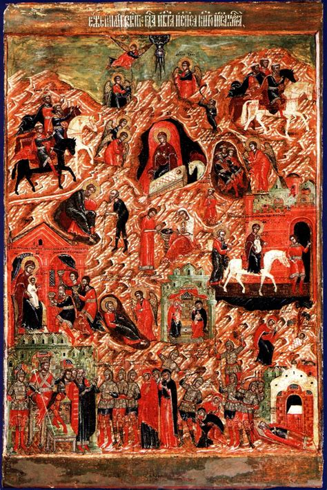 russian nativity icon  fuller story  readers guide  orthodox icons