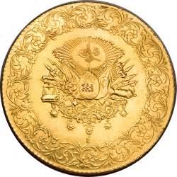 Ottoman Gold Coins 500 Kuruş Mehmed V 1910 1914 Ottoman Empire Km 765 Coinsbook