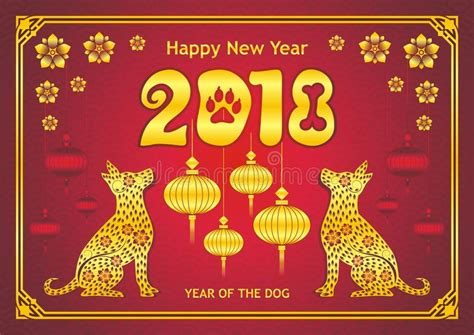 year of the in new year year of the stock vector illustration of