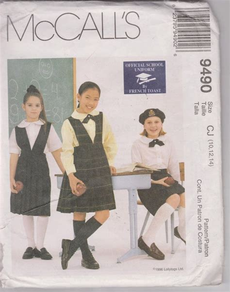 Schoolboy Uniforms Especially by How To Make A School Blouse Leopard Trim Blouse