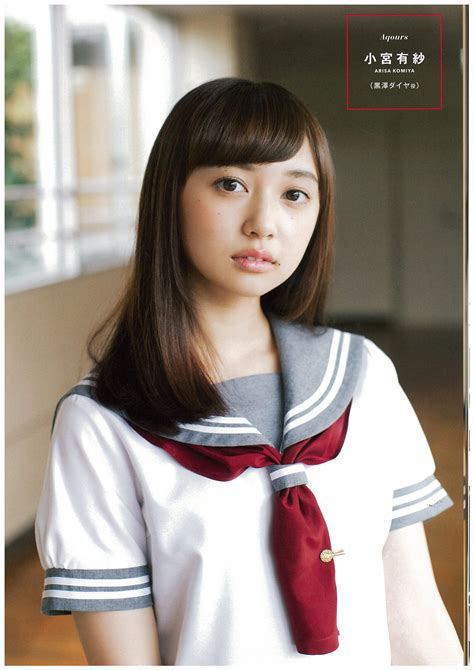 Arisa Suzuki Image B L T Voice Vol 27 Komiya Arisa 1 Jpg