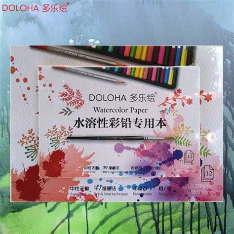 sketchbook watercolor paper doloha 230gsm sketch book stationery watercolor paper note
