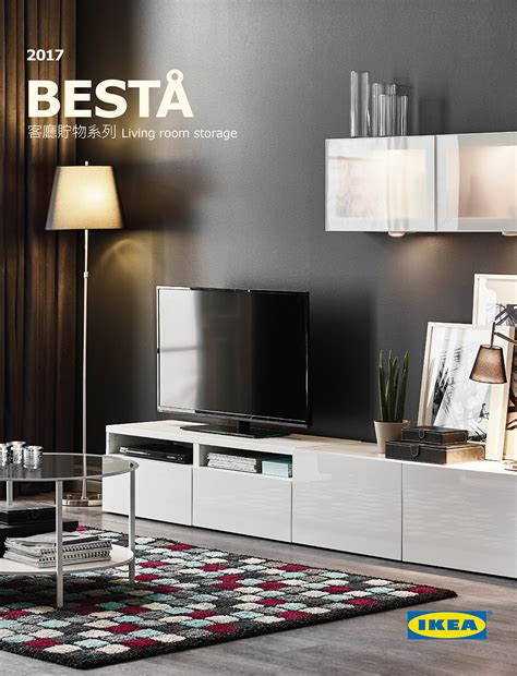 ikea besta catalog ikea 2017 new catalogue ikea