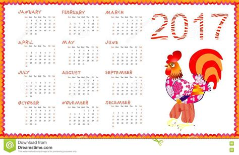 new year week calendar 2017 with rooster isolated on white